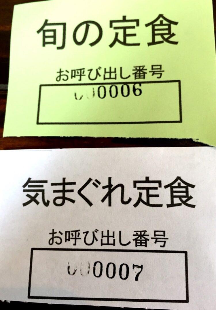 安心食堂 潮彩 山口県 防府市