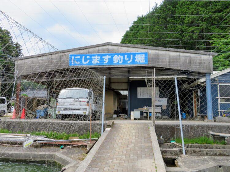美祢市養鱒場釣り堀