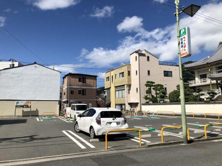 八幡浜ちゃんぽん 丸山