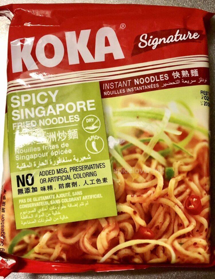 KOKA シンガポール風焼きそば