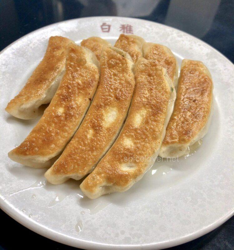白雅 餃子