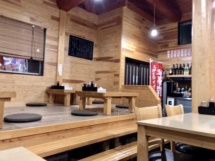 媛乃屋食堂