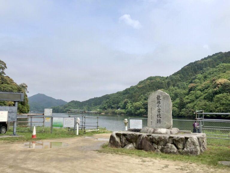 龍岡キャンプ場