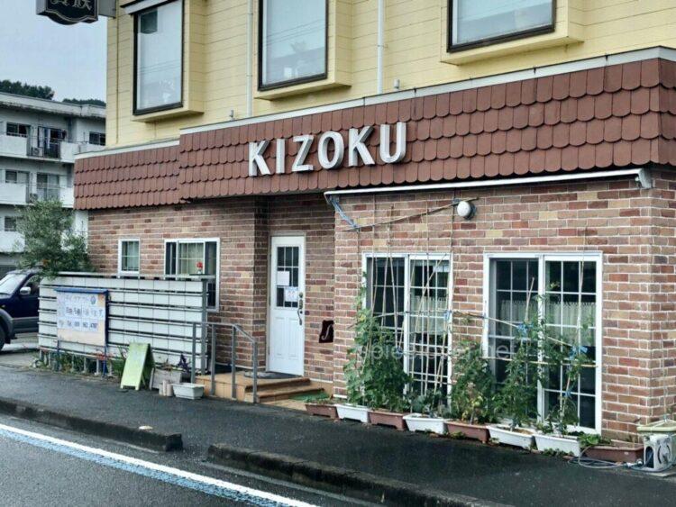 砥部 貴族 KIZOKU